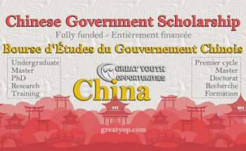 Chinese Government Scholarship - Bourses du Gouvernement Chinois