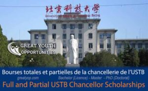 University of Science and Technology Beijing Chancellor Scholarships