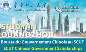 South China University of Technology Chinese Government Scholarships