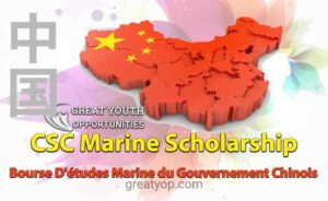 CSC Marine Scholarship in China