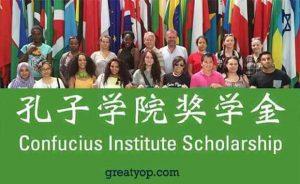 Confucius Institute Scholarship
