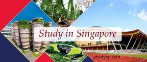 NTU Singapore scholarship