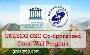 UNESCO CSC Great Wall Scholarship