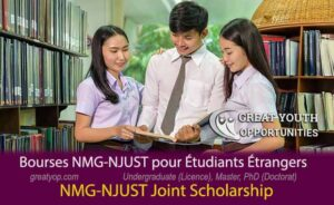 NMG-NJUST Joint Scholarship