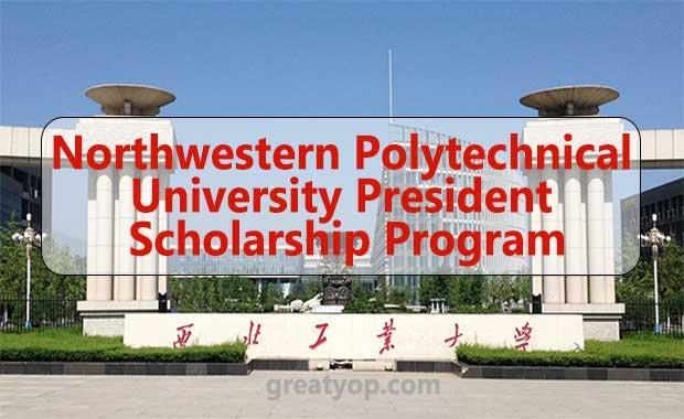 NPU President Scholarship Prog