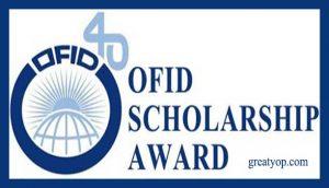 OFID Scholarship Award