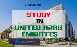 Scholarships in UAE