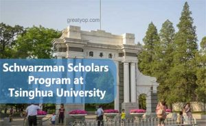 Schwarzman Scholars Program at Tsinghua University