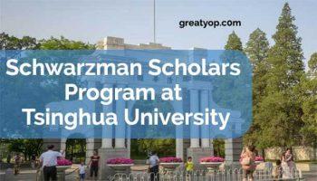 Schwarzman Scholarship Tsinghua University