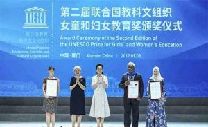 UNESCO Prize for Girls Women Education