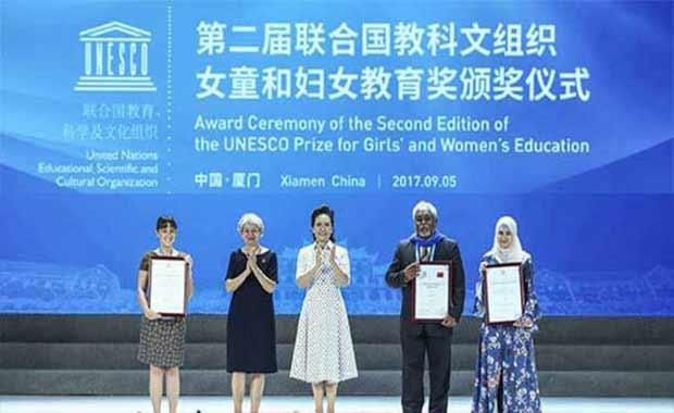 UNESCO Prize for Girls Women Education