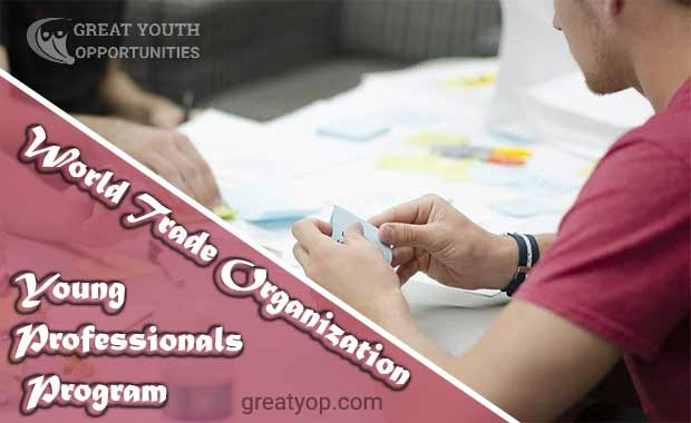 World Trade Organization Young Professionals Program