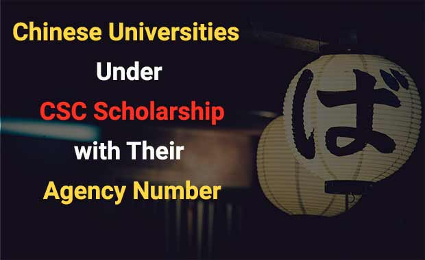 Chinese Universities Agency Number List 2020-2021