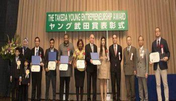 Takeda Young Entrepreneurship Award