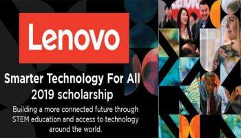 Lenovo Smarter Technology Scholarship