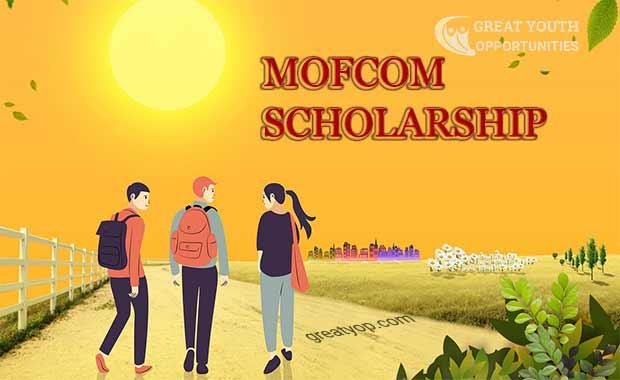 MOFCOM Scholarship 2020-2021