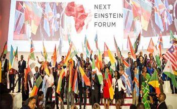 NEF Ambassadors Program