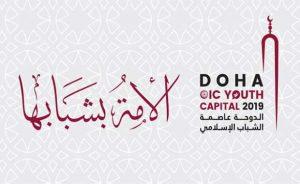 Doha Qatar Opportunity
