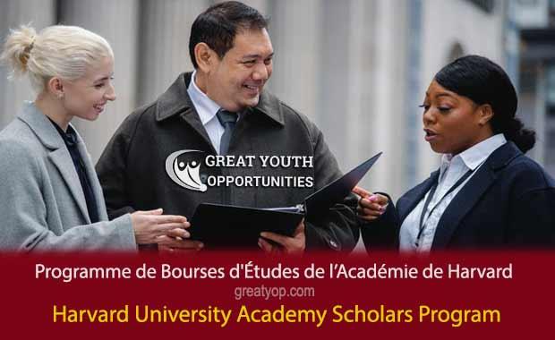 Harvard University Academy Scholars Program
