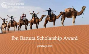 Ibn Battuta Scholarship.jpg