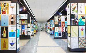 International Biennial Poster Design Terras Gauda