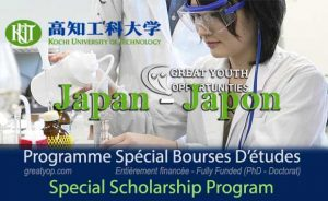 Special Scholarship Program at Kochi University of Technology in Japan