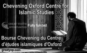 Chevening Oxford Centre for Islamic Studies