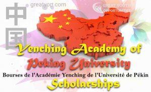 Yenching Academy of Peking University Scholarships