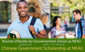 Chinese Government Scholarship at Northeast Agricultural University