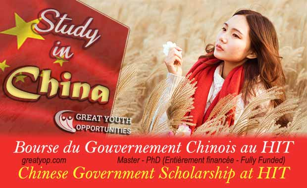 Chinese Government Scholarship at HIT