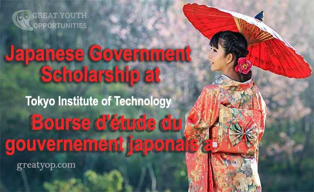 Japanese Government Scholarship at Tokyo Tech