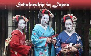 Scholarship in Japan