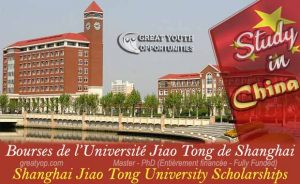 Shanghai Jiao Tong University Scholarships