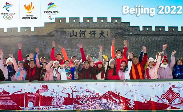 Beijing 2022 Olympic and Paralympic Winter Games