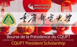 Chongqing University of Posts and Telecommunications President Scholarship