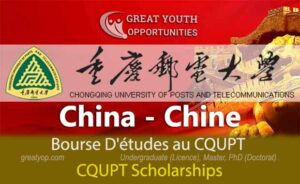 Scholarships at Chongqing University of Posts and Telecommunications