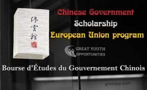 Chinese Government Scholarship EU program