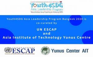 Youth4SDG Asia Leadership Program