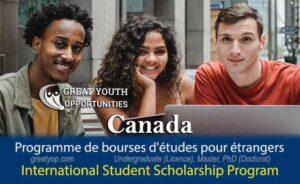 Bourses d'Exemption des Frais de Scolarité de l'Université de Montréal