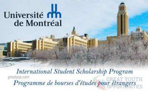 Université de Montréal International Student Scholarship
