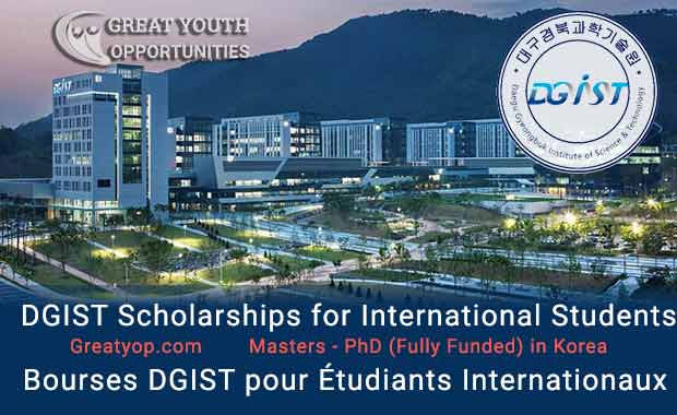 DGIST Scholarship for Graduate Students