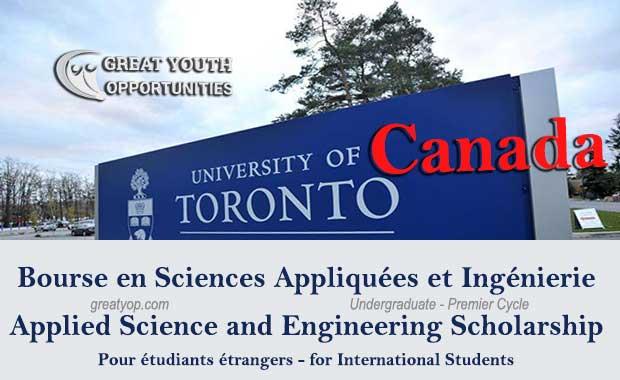U of T Engineering International Scholar Award