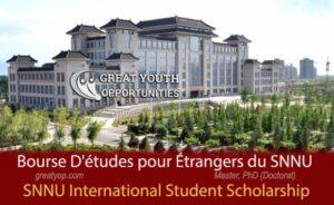 Shaanxi Normal University International Student Scholarship
