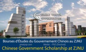 Chinese Government Scholarship at Zhejiang Normal University