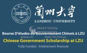 Chinese Government Scholarship at Lanzhou University