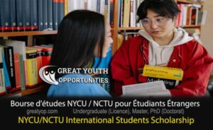 National Chiao Tung University Scholarship